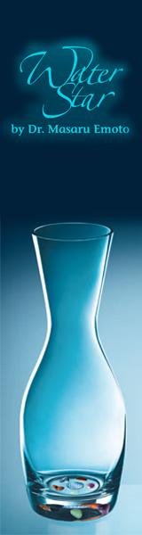 urquellwasser trinkwasser wasser wasseraufbereitung trinkwasseraufbereitung wasserfilter. Black Bedroom Furniture Sets. Home Design Ideas
